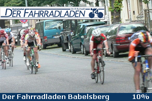 nulldreipartner_uebersicht_fahrradladen_babelsberg_2